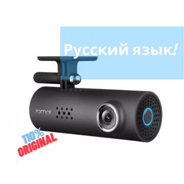 Видеорегистратор Xiaomi 70Mai 1S Smart Dash Cam Black