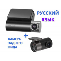 Видеорегистратор Xiaomi 70Mai Dash Cam Pro Plus+ Rear Cam Set A500S A500S-1 Global