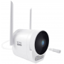 IP Камера наружного наблюдения Xiaomi Xiaovv Outdoor Camera Pro XVV-6120G-B10 White