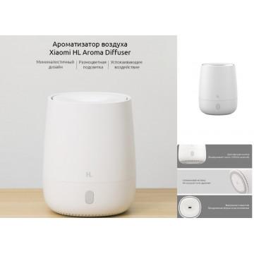 Ароматизатор воздуха Xiaomi HL Aroma Diffuser (Hl-EOD01) увлажнитель