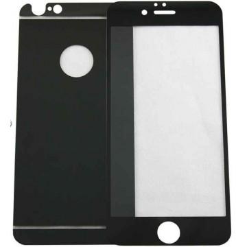 """Защитное стекло iPhone 6 (4,7"""")  0.3mm 9H 2.5D 2в1 цветное"""